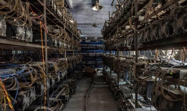 Самые необычные майнинг-фермы мира в фотографиях | ФОТО ...
