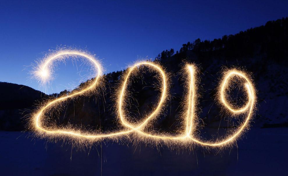 С Новым годом из Красноярска