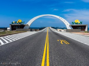 澎湖の跨海大橋
