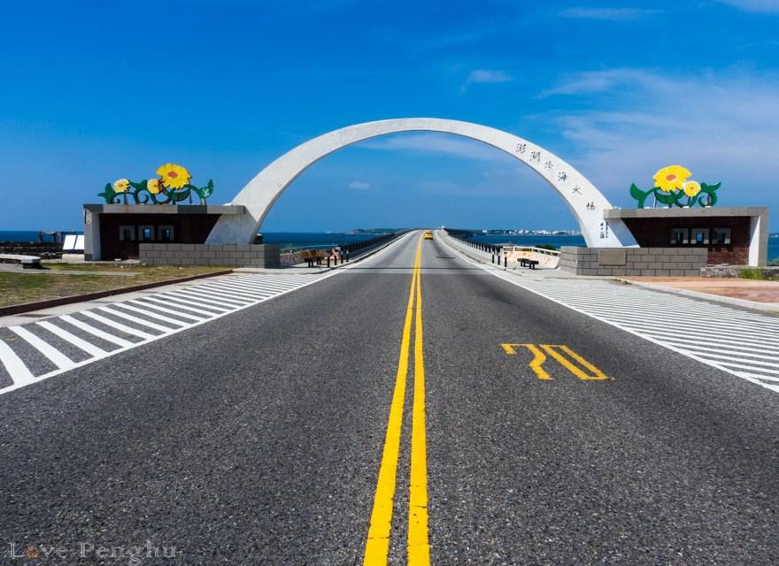 全長2.5キロの「跨海大橋」は澎湖(ポンフー)のシンボル