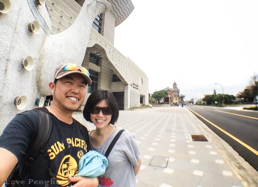 台湾澎湖(ポンフー)の観光情報サイトを立ち上げました