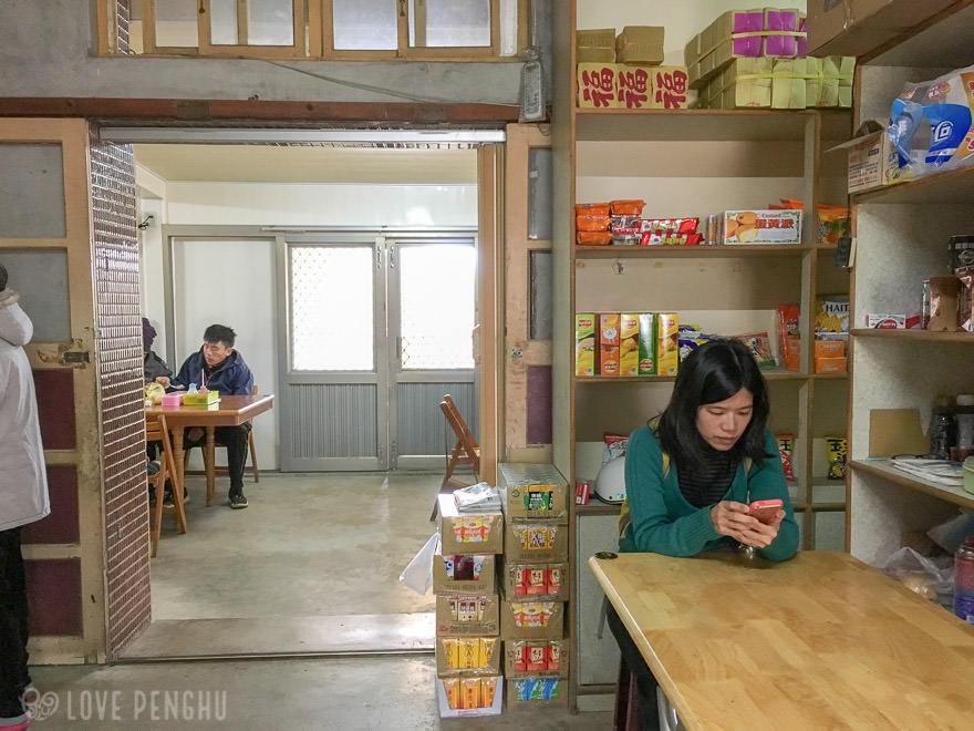 Lovepenghu IMG 3643 jpg