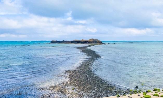 干潮時にだけ道が現れる澎湖(ポンフー)の奎壁山