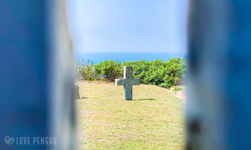 ポンフーの漁翁島燈塔にある十字架-ラブポンフー