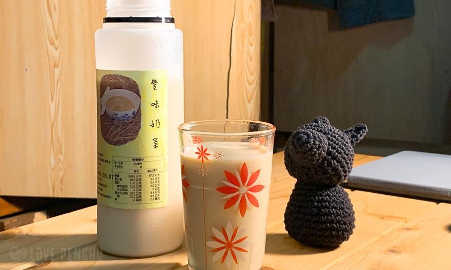 澎湖(ポンフー)の名物ハーブで作った幻のハーブミルクティー「豐味奶茶」