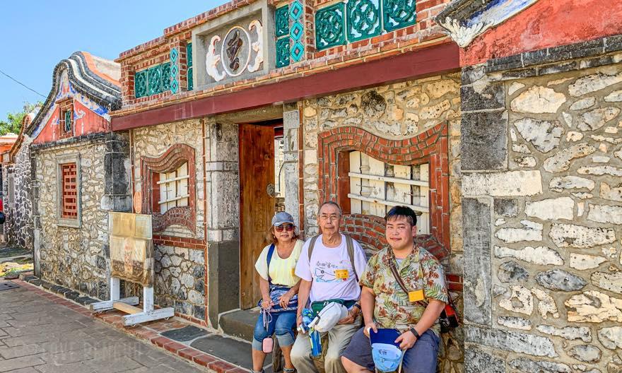 澎湖(ポンフー)望安の花宅の古民家