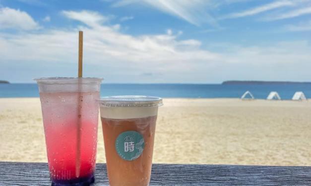 澎湖(ポンフー)でリゾート気分を味わえるおすすめビーチは、時裡(スーリー)だ!
