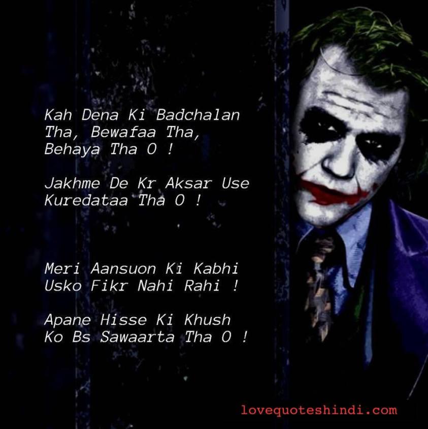 sweet love quotes hindi