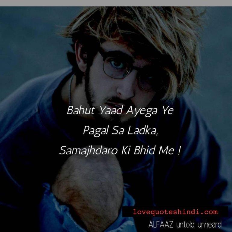 Boyfriend Love Quotes