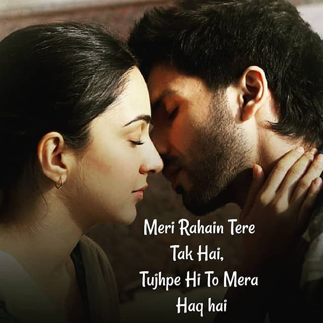 kabir singh love quotes