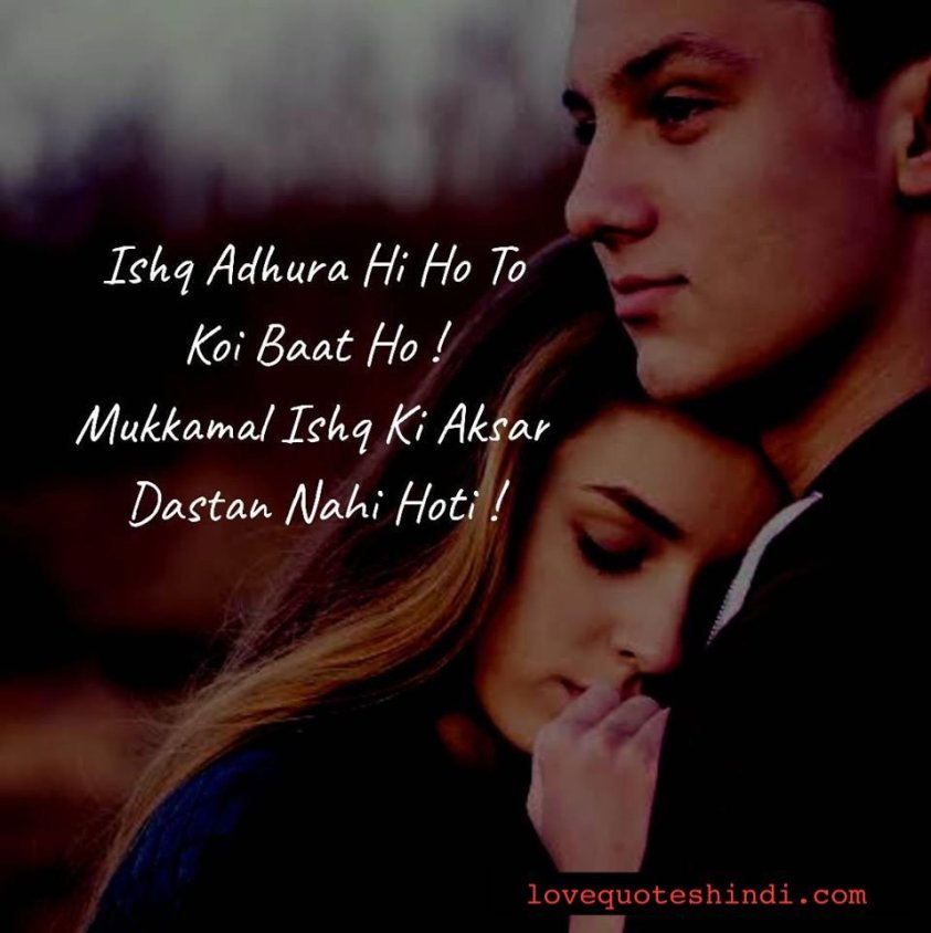 deep quotes love
