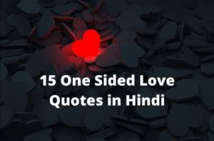 15-One-Sided-Love-