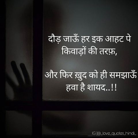 romantic love messages in hindi