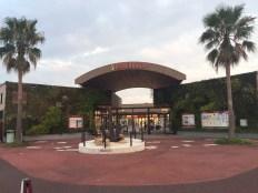 広島マリーナホップ入口