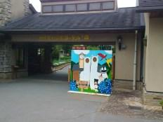 神崎農村公園ヨーデルの森 入口