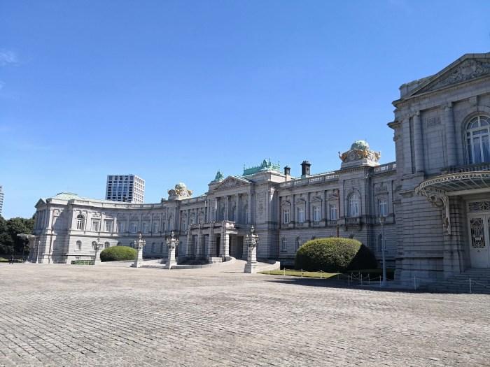 迎賓館赤坂離宮の外観