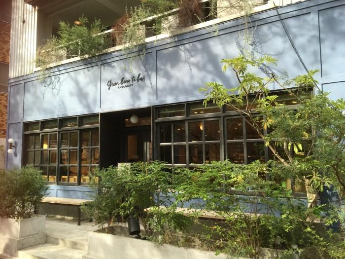 グリーンビーントゥバーチョコレート中目黒店の外観