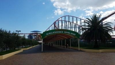 ナガシマスパーランド 入口