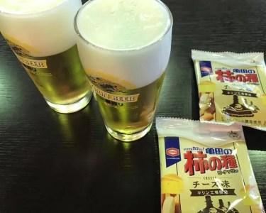 キリンビール横浜工場での試飲とおつまみ