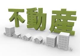 1612303589 - 新築アパート経営で人生変るくらい儲かりますよ!