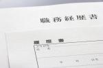 gakureki456 - 投資家に学歴は必要ですが、最も重要な条件は大企業に勤めること