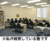jyuku123 - 不動産や発電事業以外の投資先を探す。