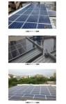 20130908105033e5c 1 - 50KWミドルソーラー計画概要