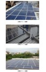20130908105033e5c 1 - 50kw低圧太陽光発電所建設費が最大140万円引き!
