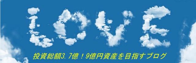2f0b14843369ceaa55b46a5f5d91fd05 3 - love雲画像