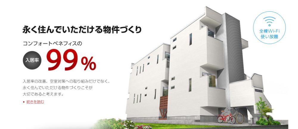 8f6e6b782f1c91775bcf3244328880b8 1 - 5棟目新築アパートオープン後は、6棟目不動産とバイオマス発電だ!