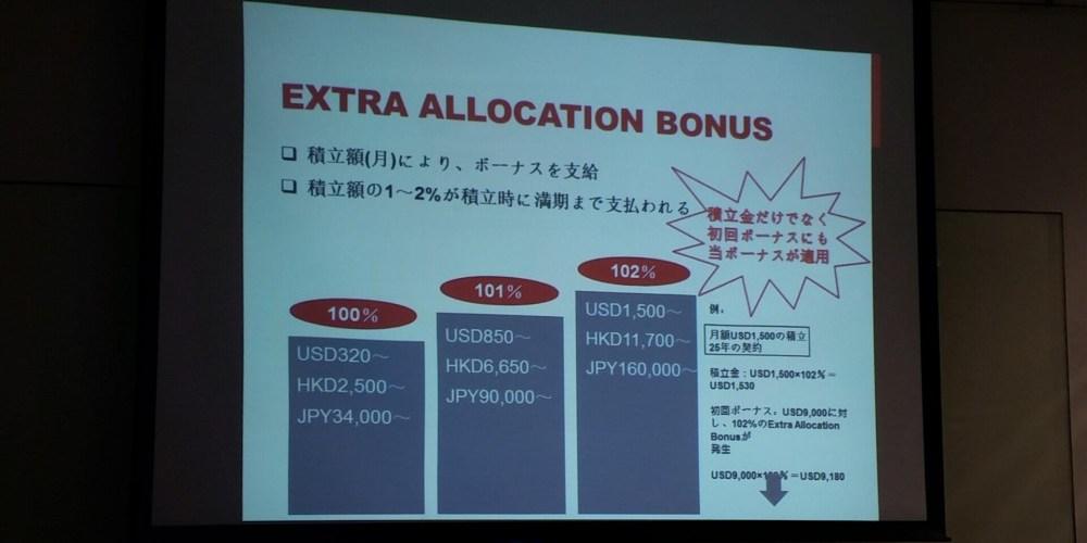 1455260775529 - 投資セミナーin沖縄!開催決定