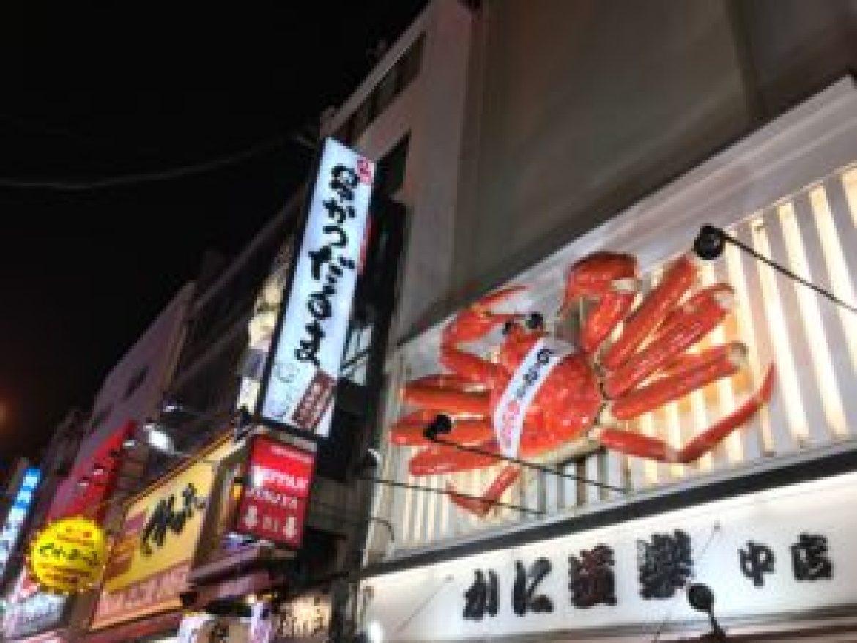 d57527133445e951327bbf6436d3f4e7 - 投資セミナーin大阪開催しました。