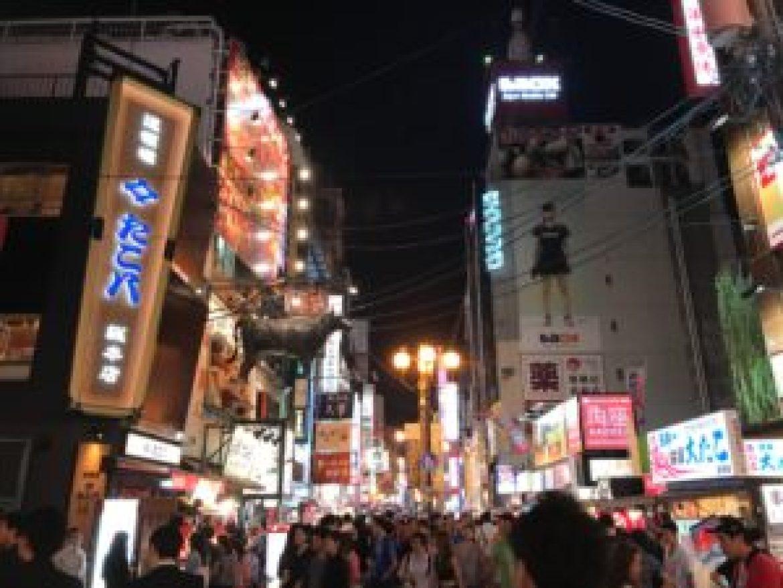 e6e0548cb53906dbe91924698d36cf0e - 投資セミナーin大阪開催しました。