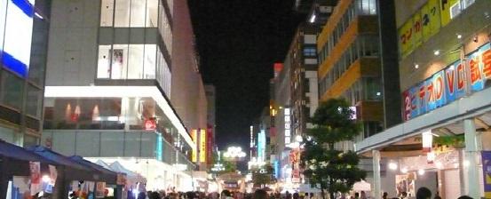 170731hamamatuyoru - 浜松投資セミナー&小型風力発電所見学会の開催報告