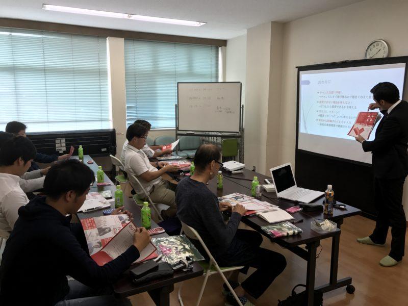 IMG 1136 - ラブスカイセミナーin長崎&小型風力発電所見学会を開催しました!