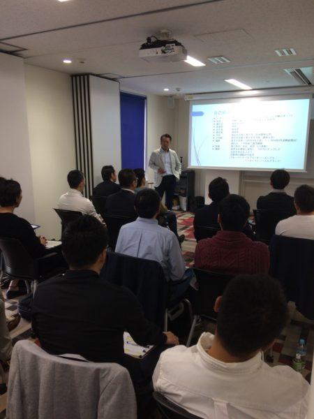 IMG 1252 - ラブスカイ博多投資セミナーあと1名で出席者25名達成!
