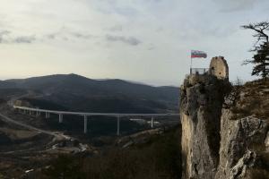 Виадук Чрни Кал