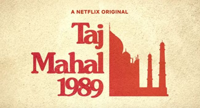 Taj Mahal 1989 review