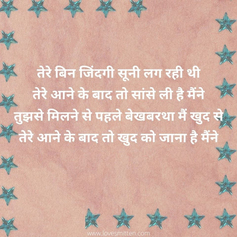 anniversary wishes for wife in Hindi