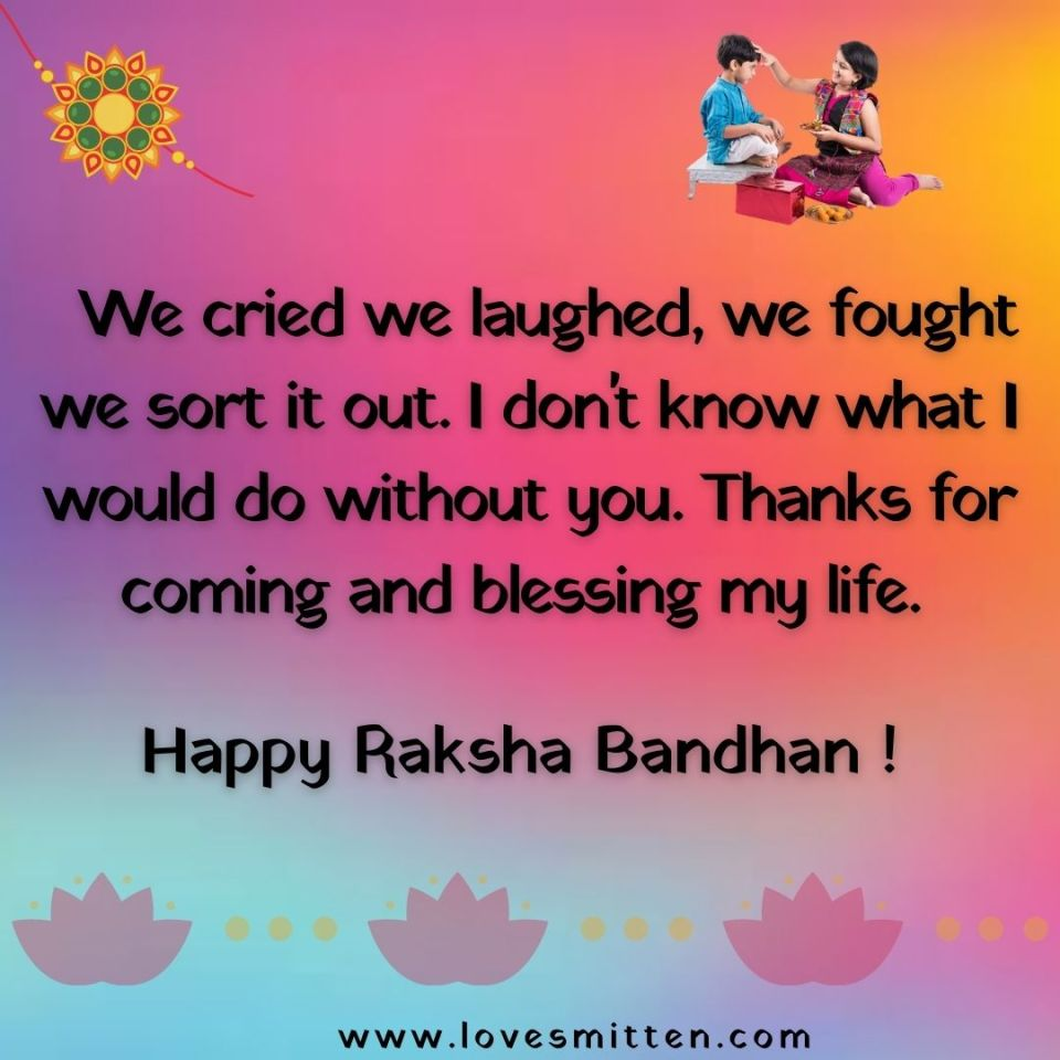 rakhi wishes for brother