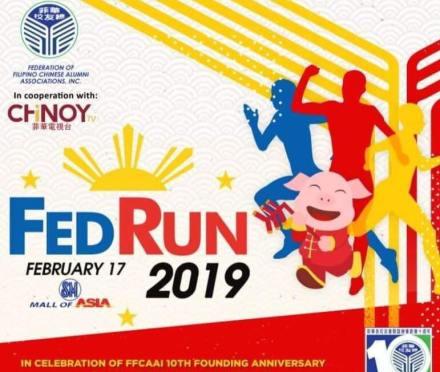 Run Teacher Run: Make A Prosperous CNY Run at FedRun 2019