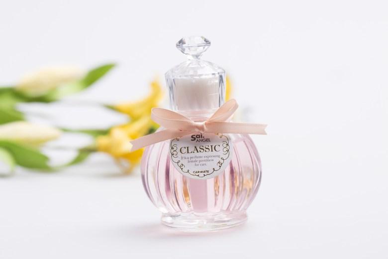 perfume-678828_1280