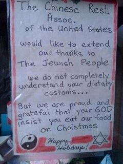 A sign in Chinatown to The Jewish People.