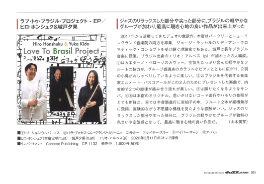 JazzJapan Vol.122 2020-11 Review