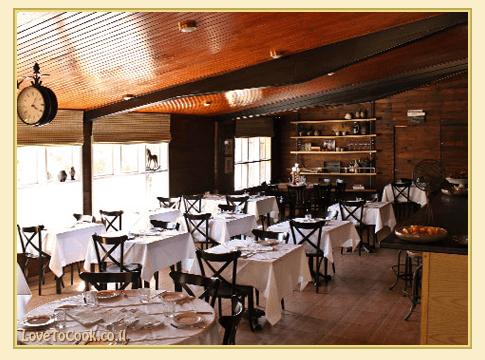 מסעדת מיכאל