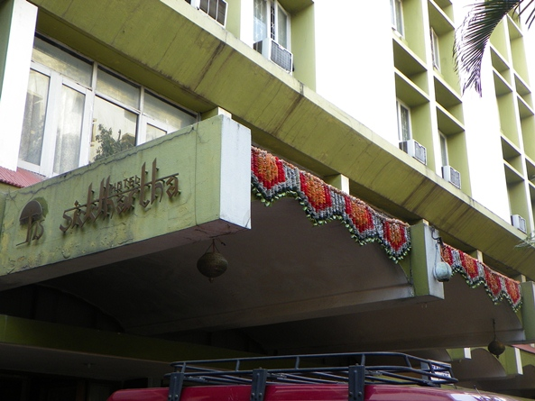 Отель в Хайдерабаде