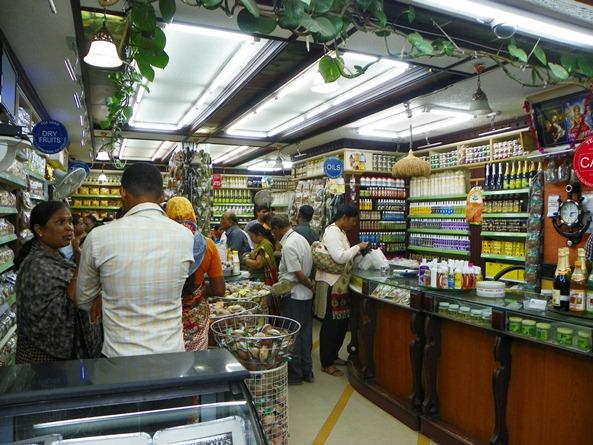 Магазин чая и специй