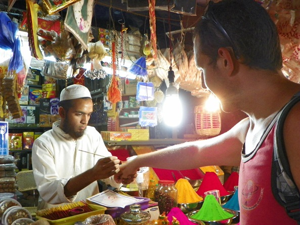 Майсурский базар