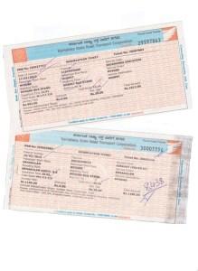 Билеты в Майсор