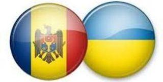 Украина Молдавия